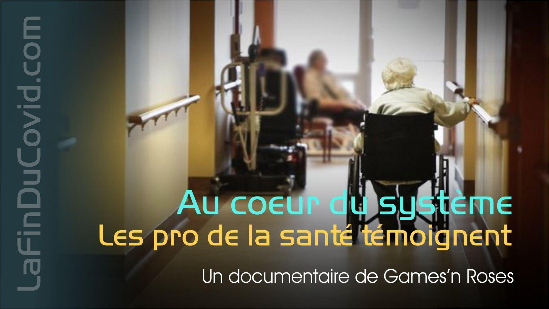 Ce documentaire révèle les incohérences en milieu hospitalier dont les employés ont été témoins.